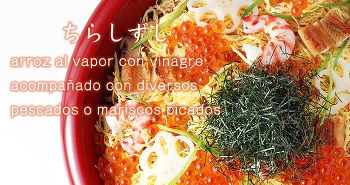 ちらし寿司 スペイン語