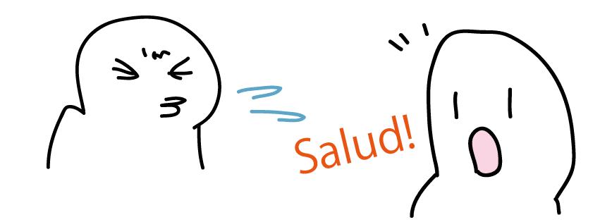 スペイン語 単語 くしゃみ