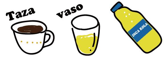 スペイン語 コップ カップ