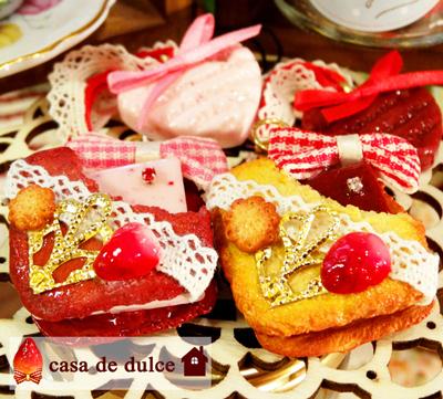 お菓子の家 スイーツデコ クッキー