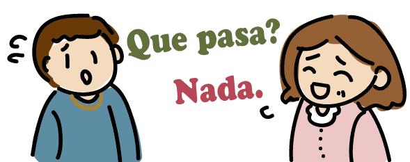 スペイン語 どうしたの なんでもない