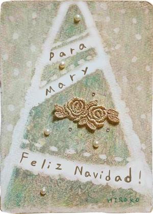 スペイン語 クリスマスカード