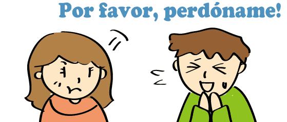 スペイン語 許す 怒る