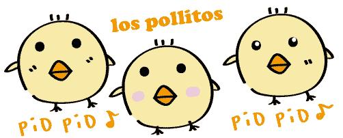 スペイン語 鶏 ヒヨコ pollito