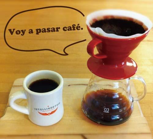 スペイン語 珈琲を淹れる
