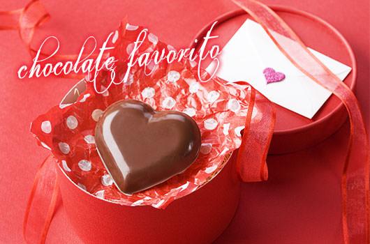 スペイン語 chocolate