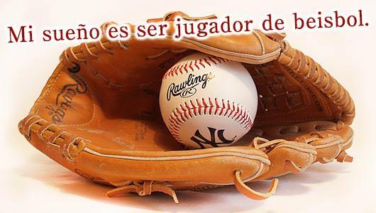 スペイン語 野球選手