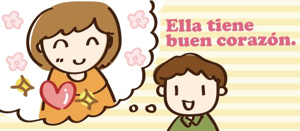 スペイン語 彼女は心が綺麗です