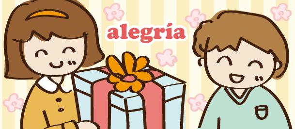 スペイン語 喜び 喜ばせる alegria alegrar