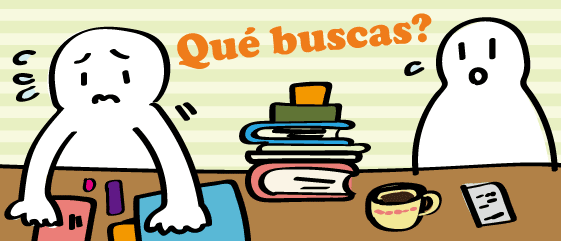 スペイン語 探す buscar