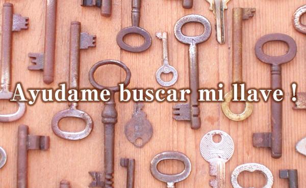 スペイン語で探すの手伝って