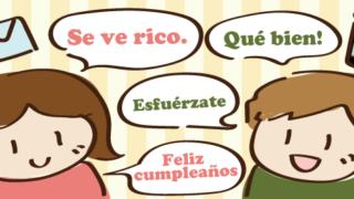 スペイン語 twitter facebook 交流