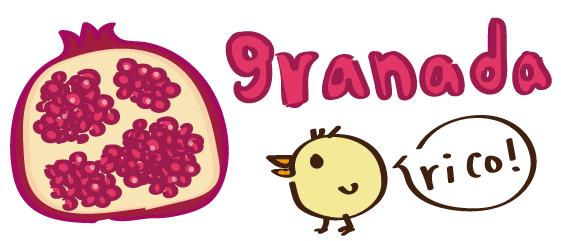スペイン語 ざくろ granada