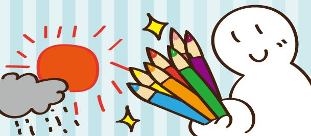 虹のなぞなぞ スペイン語