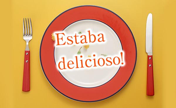 スペイン語 美味しかった