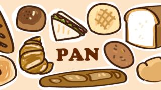 スペイン語でpan パンとパン屋