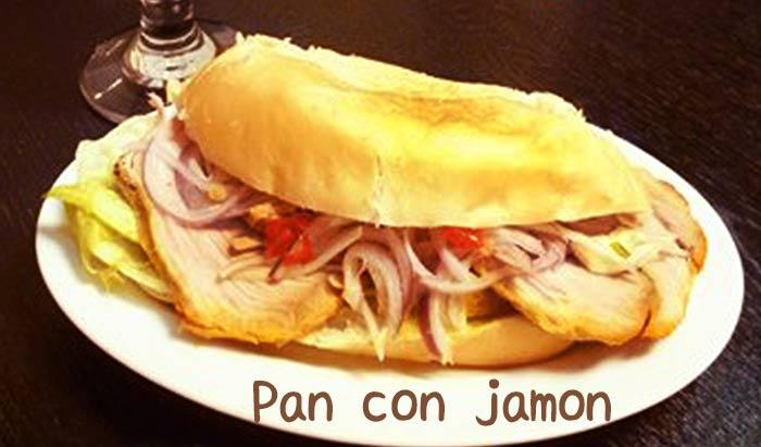 pan con jamon パンコンハモン