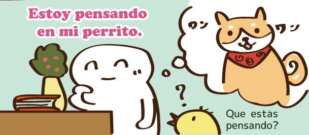 estoy pensando en のスペイン語 Español