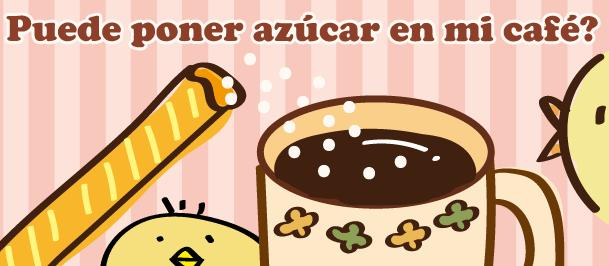 スペイン語の動詞 ponerの意味や使い方