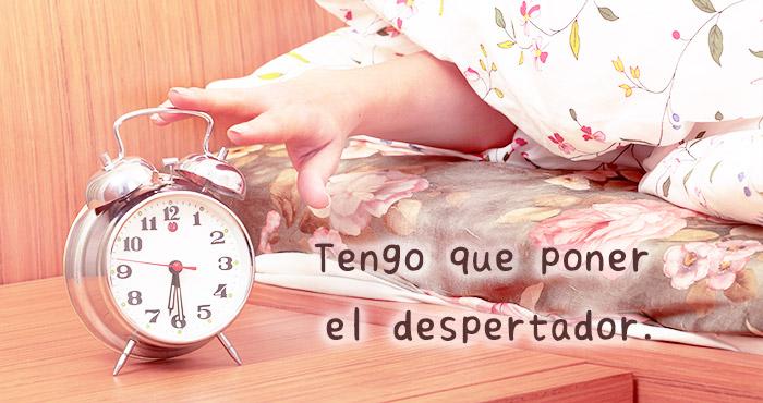 スペイン語 時計をセットする 言い方