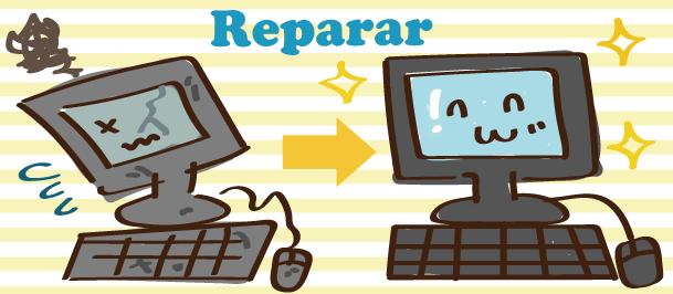 修理する 修理 スペイン語 reparar