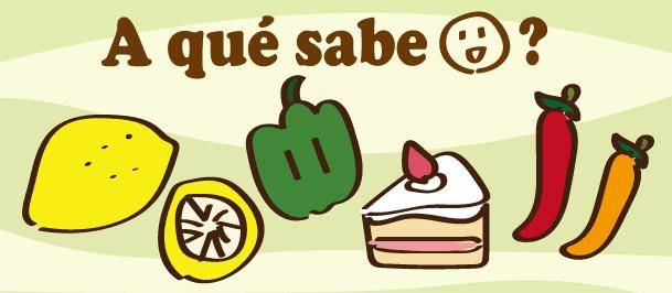 どんな味 スペイン語