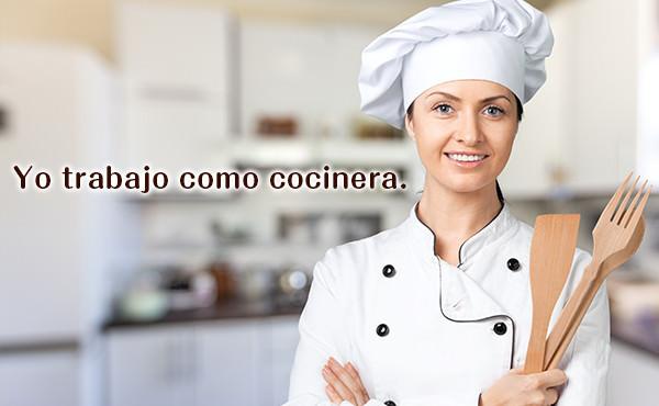 スペイン語 仕事 職業