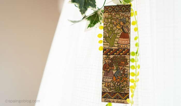 ペルーの壁掛け お土産 サボテンの絵